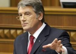 Виктору Ющенко разрешили распустить Раду