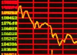 Всемирный банк ухудшил прогноз по падению ВВП
