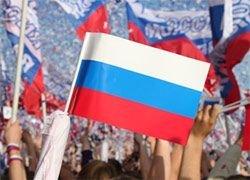 День (независимости) России