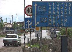 Армения лишилась денег на дороги из-за демократии