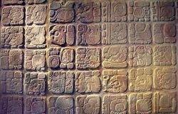 Пророчество майя или конец света в 2012 году - выдумка?