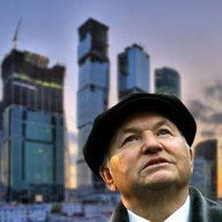 Москва замахнулась на мировые деньги