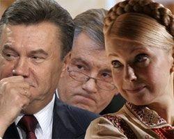 Тимошенко и Янукович - жертвы собственных амбиций