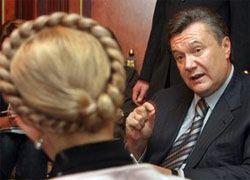 Тимошенко подозревает Януковича в провокации