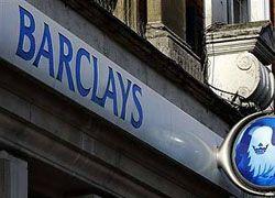 Британский банк согласился на крупнейшую сделку