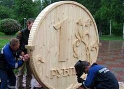 Россияне избавляются от наличной валюты