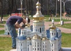 Обзор парков миниатюр
