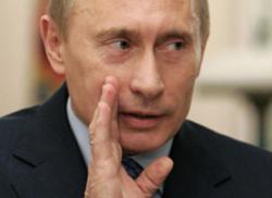 Вступление РФ в ВТО осложнится из-за заявления Путина