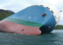 У берегов Японии потерпели крушение два судна
