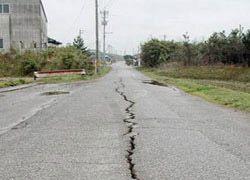 Неподалеку от Алма-Аты произошло землетрясение