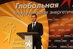 """Лауреаты премии \""""Глобальная энергия\"""" 2009 года"""