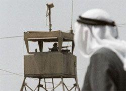Израиль назвал условия признания Палестины