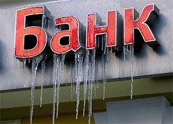 Проблемные активы российских банков выкупят
