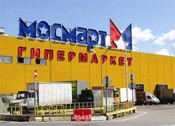 Поставщик сети Мосмарт требует признать ее банкротом