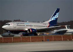 Компании Аэрофлот-Норд запретили международные полеты