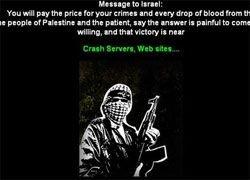 Россия провела кибератаку на Израиль на деньги ХАМАС?