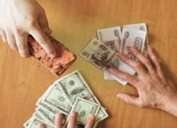 Чиновников Ленобласти научили защищаться от взяток