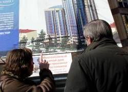 Цены на жилье в России взлетят через три года
