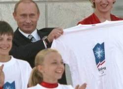 В РФ откроется Международный олимпийский университет