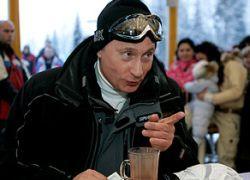 Путин пригласил министров провести отпуск в Арктике