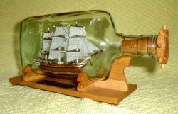 Запузыривание: Корабли в бутылках