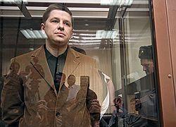 Экс-мэру Красноармейска грозит до 12 лет тюрьмы