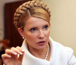 Тимошенко пообещала расплачиваться за газ день в день