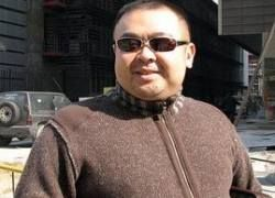 Китайцы предотвратили убийство сына Ким Чен Ира