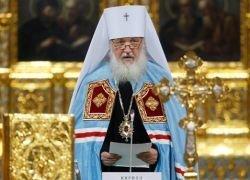 """Патриарх Кирилл назвал ВОВ \""""наказанием Божим\"""""""