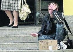 Кризис в пользу бедных