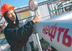Россия сократила добычу газа и нефти на пятую часть