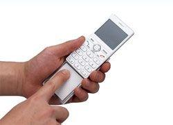 Двухъядерные телефоны появятся в 2010 году