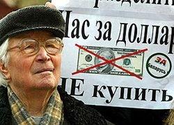 Почему Москва никогда не сможет развестись с Лукашенко