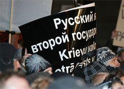 Кризис поможет русским в Прибалтике