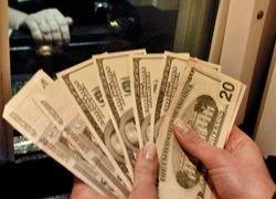 Мир пока не заинтересован в смерти доллара