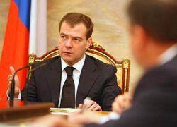 Российская власть назначила новых виновных в кризисе