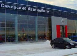 Госдума защитит названия регионов от компаний России