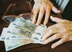 Дожившие до пенсии позавидуют мертвым