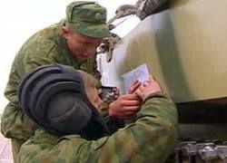 Военнослужащим РФ повышают денежное довольствие