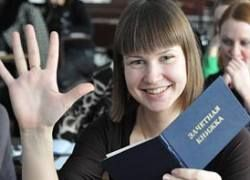 Российские НПО смогут помогать выпускникам и ученым