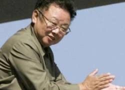 Японцы отыскали младшего сына Ким Чен Ира