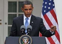 Обама представил план крупнейшей финансовой реформы