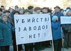 В России заговорили о национализации