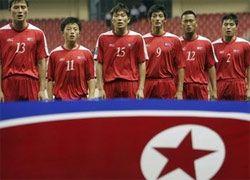 Сборная КНДР пробилась на ЧМ по футболу 2010 года