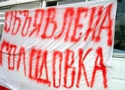 В Москве инициаторы референдума объявили голодовку