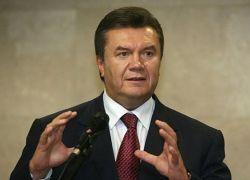 Янукович собрался объединять Украину