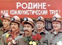 В России мы имеем рукотворный кризис