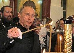 Ошибки Владимира Путина