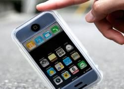 Эксперты придумали, как обойти защиту iPhone