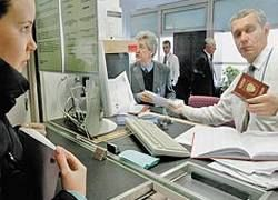 Россияне будут ездить в Аргентину без виз